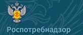 Информ ресурс РОСПОТРЕБНАДЗОРА
